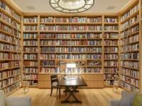 pomysł na domową bibliotekę