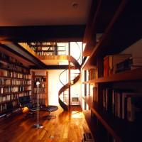 boska domowa biblioteka