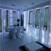 Kurtyny LED